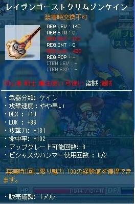 Maple120708_130916.jpg