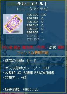 Maple120902_192551.jpg