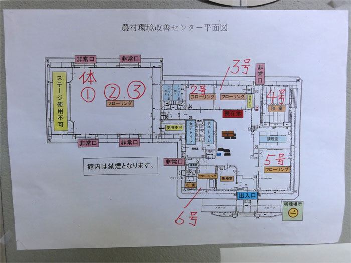 DSC00529会津美里町農村環境改善センター