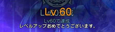 ふぇるくりす60