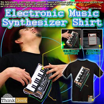 synthesizer-01.jpg
