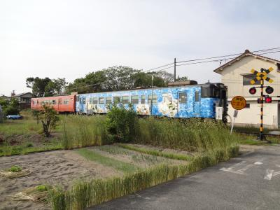 きたろう列車