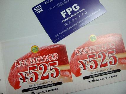 DSCF7846.jpg