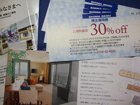 DSCF9508.jpg