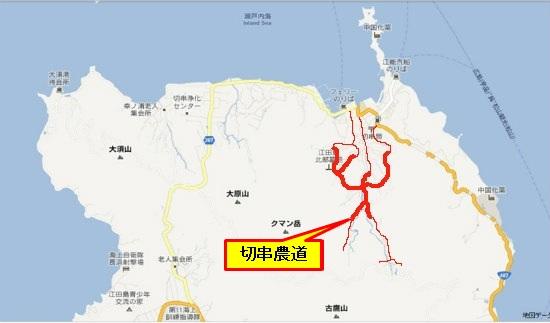 グーグル地図(大須・切串)切串農道