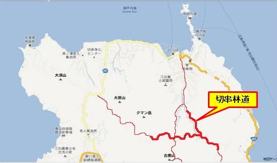 グーグル地図(大須・切串)切串林道改