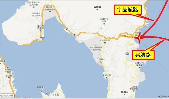 グーグル地図(津久茂・小用)小用港フェリー桟橋