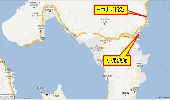 グーグル地図(津久茂・小用)小用漁港