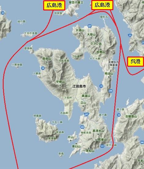 江田島市地図グーグル(大型船航路)
