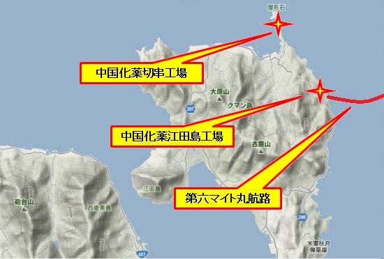 1)江田島町北部・中国化薬