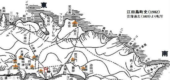 秋月地区古地図(1825)