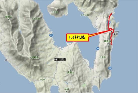 2)江田島町南部・県道298号