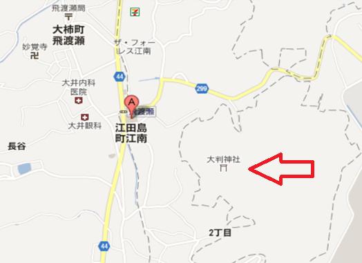 江南・大判神社