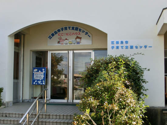 2012-12-01 002 006