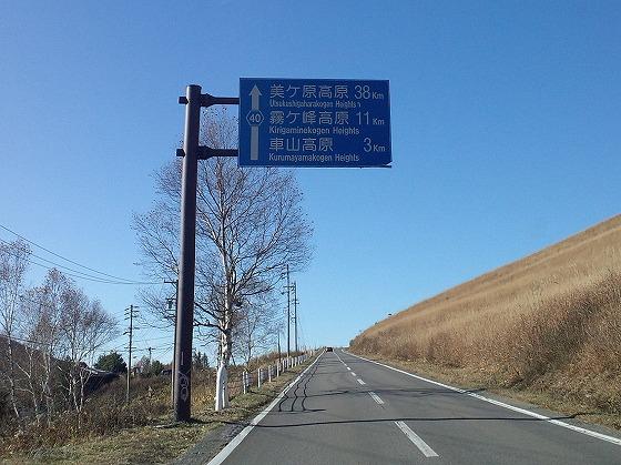 DCIM0269.jpg