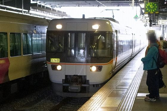 IMGP4308.jpg
