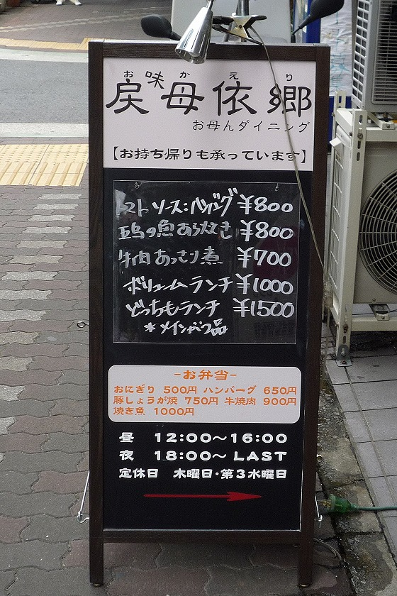 P1170442-001.jpg