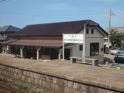 途中、小岩川駅に停車