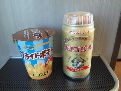 えちごビール!