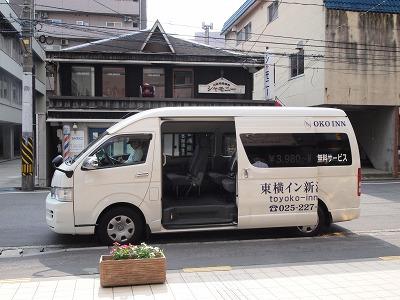 送迎車で新潟駅へ