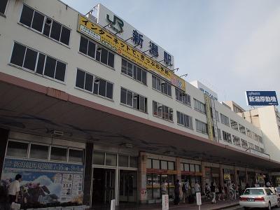新潟駅到着