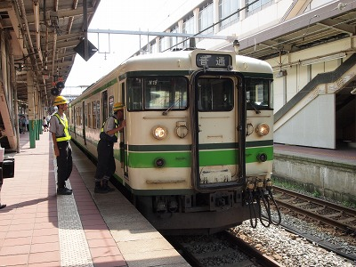 越後線吉田行きに乗車