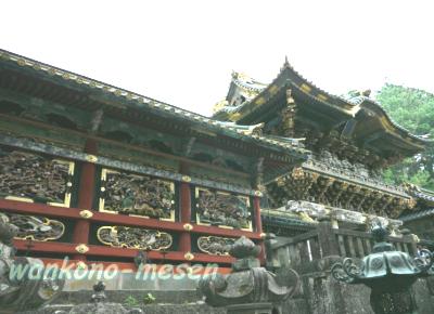 image日光東照宮陽明門横姿_convert_20120824131828