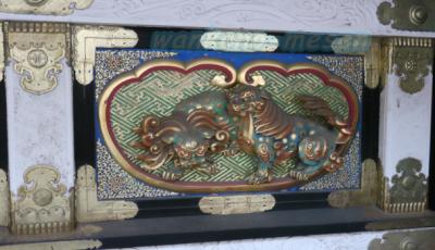 image陽明門脇獅子彫刻_convert_20120824132443
