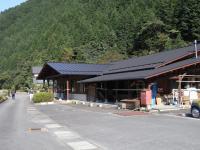 杉原紙研究所