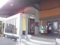 ばさらん市@福岡ikiものがたり 大川木工まつり アジアンキッチン タージ 友禅和紙小物 和紙アクセサリー