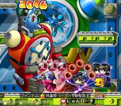 早斬 VS ビシャス!、400.350