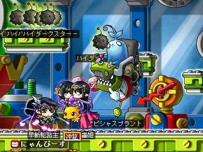 早斬 VS ビシャス!、3、400.300