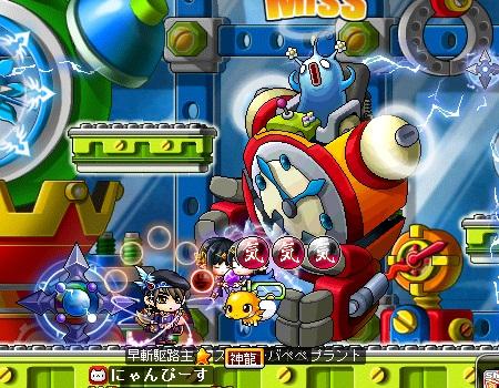 早斬 VS ビシャス!、450.350