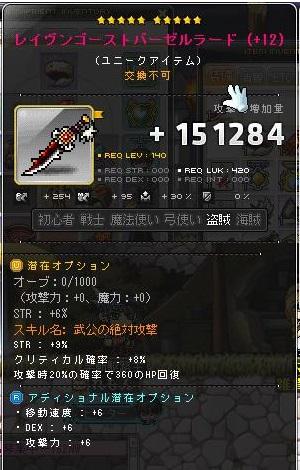 140短剣、弱体化・・・、300.470