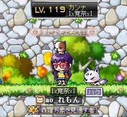 カンナ( Ix寛奈xI )も、作ったぞw、250.230