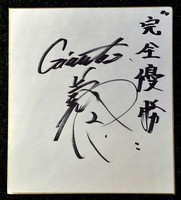 20140927-00000113-san-000-2-view.jpg