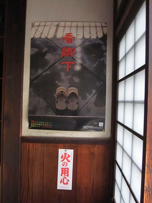 daitokuzi_10.jpg