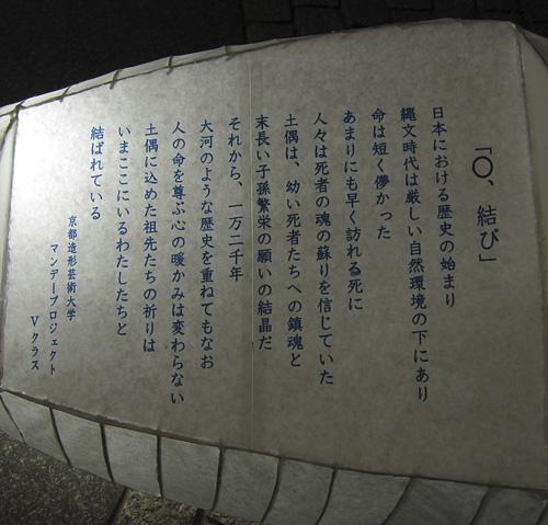 miho_12_12_4_5.jpg