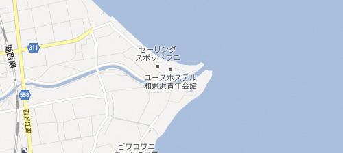 wanigawa.jpg