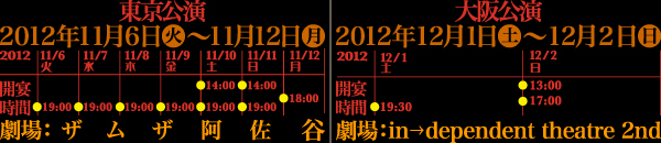 img_st12_m_timetable.jpg