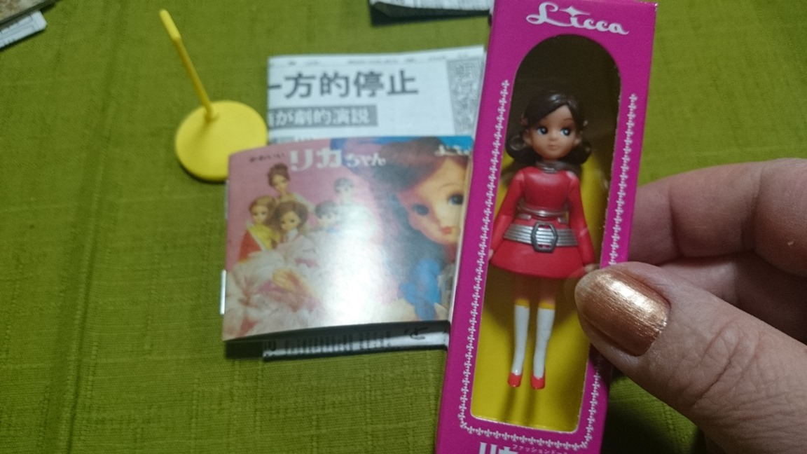 20、リカちゃん 1967年発売(日本を代表するお人形と言えばリカちゃん。発売以来女の子の夢を育んできました)DSC_1439