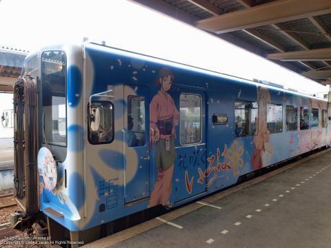 のと鉄道花咲くいろはラッピング列車の画像3