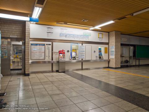 舞岡駅のきっぷ売り場