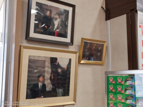 石川写真館<br />の芸能人の写真
