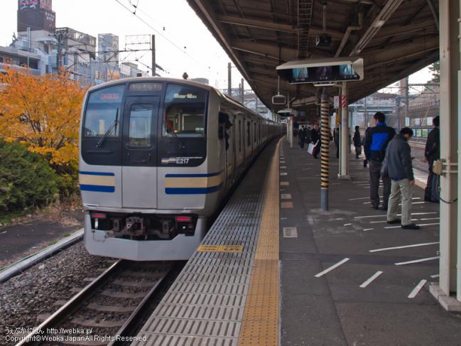 JR横須賀線E217