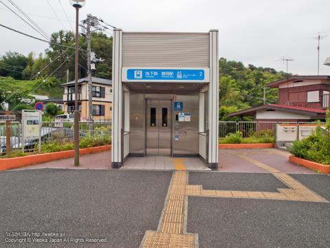 舞岡駅2番出入口