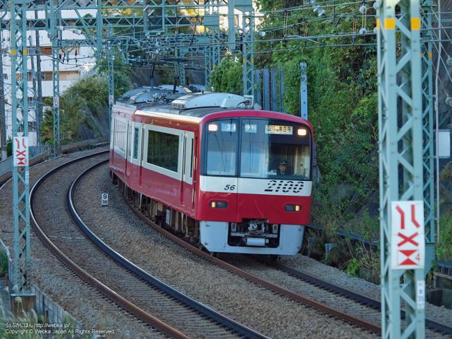 京急2100形電車