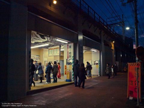 業平橋駅(現:とうきょうスカイツリー駅)