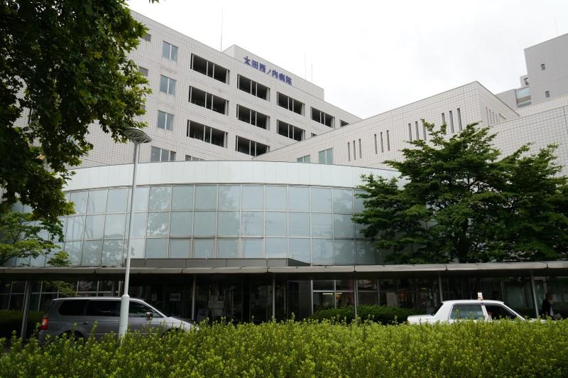 太田西ノ内病院:西ノ内に移転してもう20数年経つ