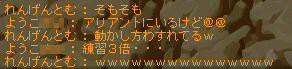 120713_ph01わすれちゃうかw